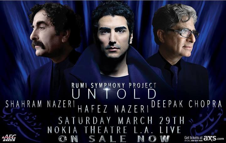 کنسرت جدید حافظ و شهرام ناظری - لس آنجلس