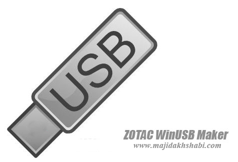 دانلود نرم افزار نصب ویندوز از طریق پورت USB با ZOTAC WinUSB Maker v1.1 Final