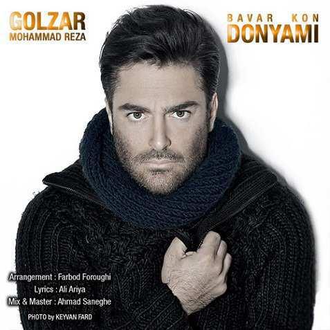http://s5.picofile.com/file/8113262992/Mohammadreza_Golzar_Bavar_Kon_Donyami.jpg