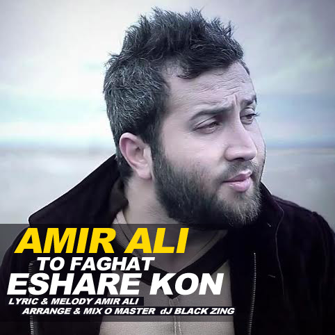 Amir Ali – To Faghat Eshare Kon - Amir_Ali_To_Faghat_Eshare_Kon
