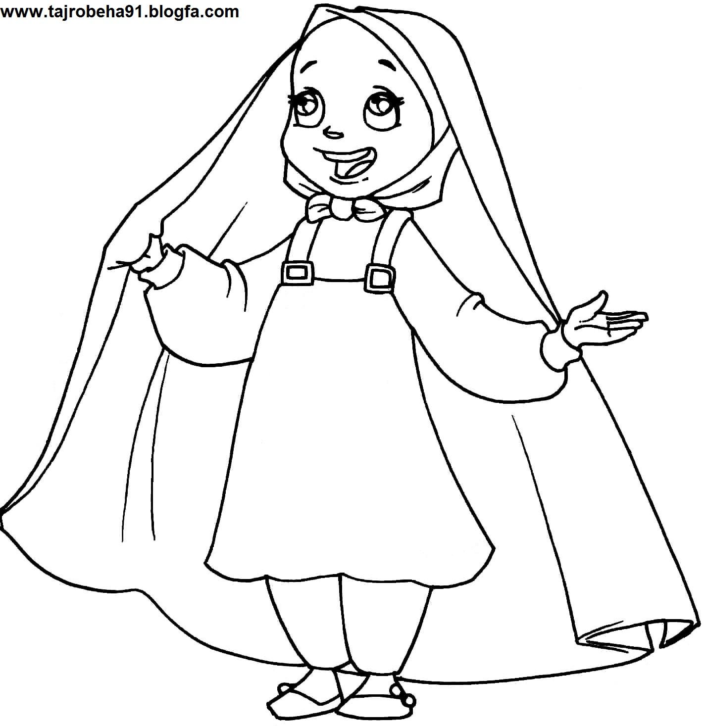 رنگ آمیزی کودکانه حجاب