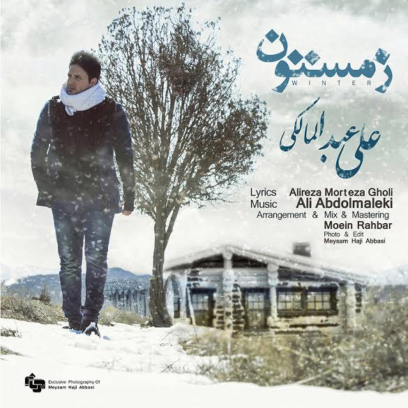 Ali Abdolmaleki - Zemestoon