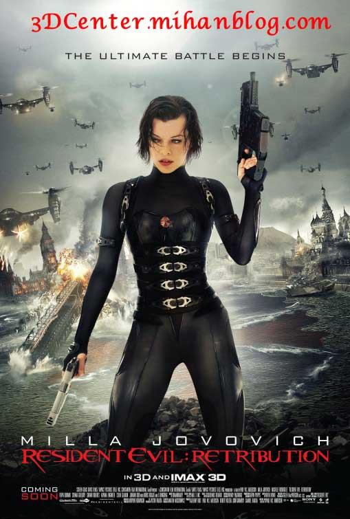 دانلود فیلم سه بعدی Resident Evil Retribution 2012 720p