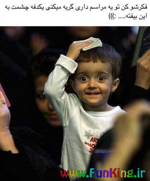 یه بچه باحال در حال دعا کردن!