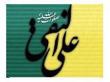 http://tiktak-2.persiangig.com/labkhandhayekhaki/logo/logo%281%29.jpg