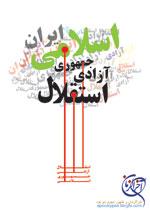 http://s5.picofile.com/file/8113570576/01thumb.jpg