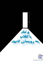 http://s5.picofile.com/file/8113570742/5thumb.jpg