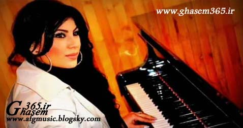 دانلود تک آهنگ های آریانا سعید - افغان میوزیک