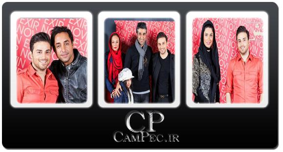 عکس های بازیگران و هنرمندان در کنسرت بابک جهانبخش