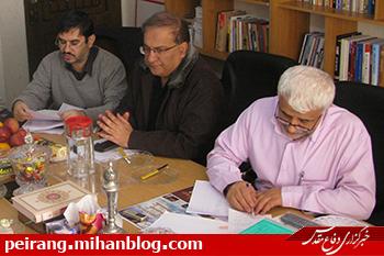گلعلی بایایی، دکتر محسن پرویز و کامران پارسی نژاد شیرازی