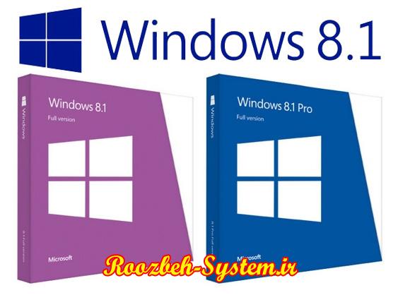 با 57 قابلیت جدید windows phone 8.1 آشنا شوید