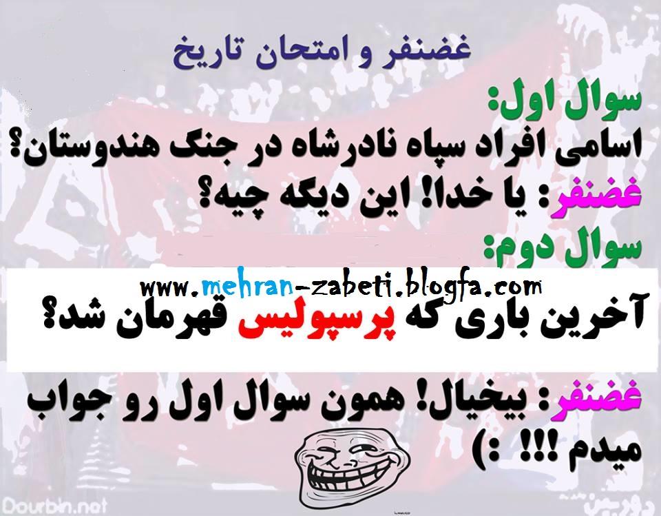 http://s5.picofile.com/file/8113862250/1517526_449186181875954_330025733_n.jpg