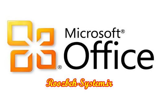 راه حلی برای باز نشدن برنامه ها در مایکروسافت آفیس