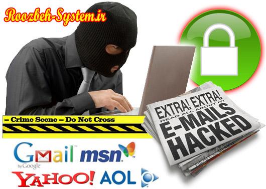 هک ایمیل یاهو و جیمیل