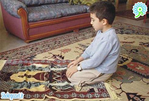 چهار توصیه حضرت محمد(ص) در مورد کودکان_شکرگزاری