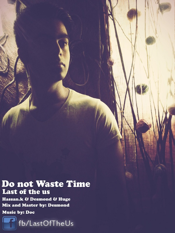 Last of the us – Do not waste time