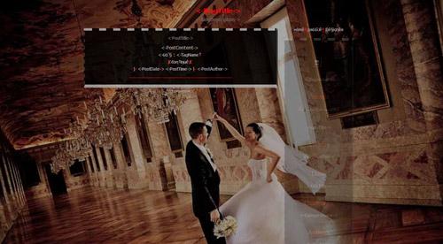 قالب ازدواج برای بلاگفا