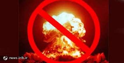 منع سلاح های کشتار جمعی از نظر فقهی