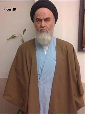 مجسمه امام خمینی