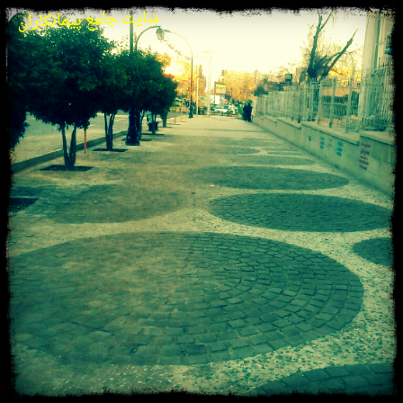 ارامگاه حافظ