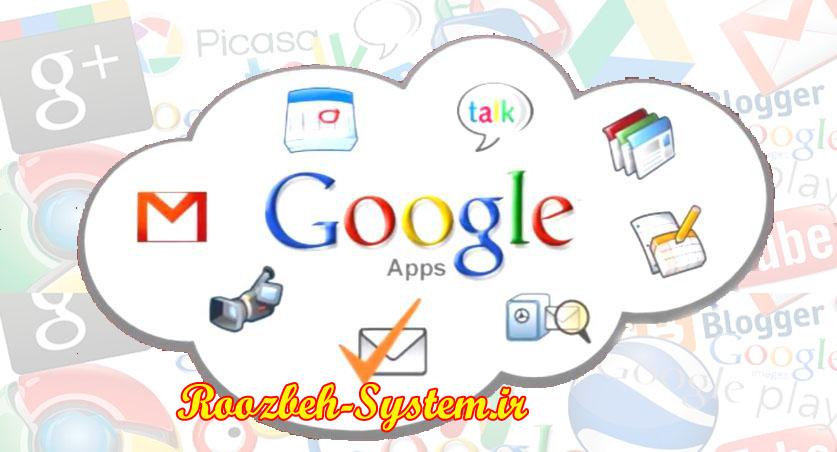 آشنایی با قابلیت های جالب و متنوع گوگل