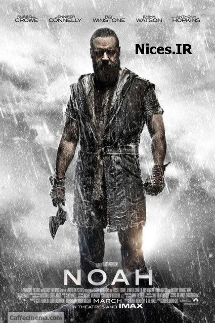 پوسترهای فیلم Noah