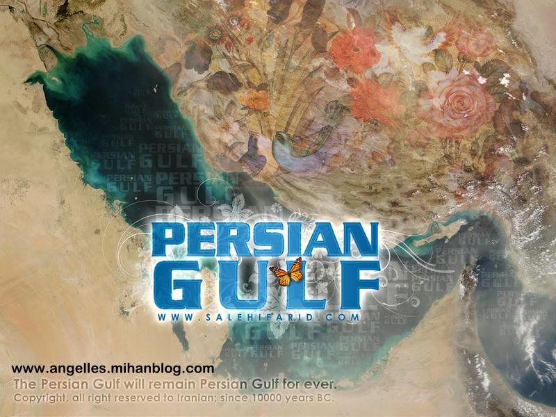 http://www.persianorarabiangulf.com/index.php