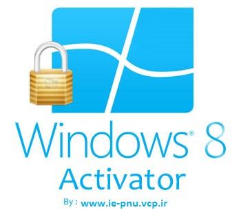 فعال ساز ویندوز 8 - Windows 8 Activator