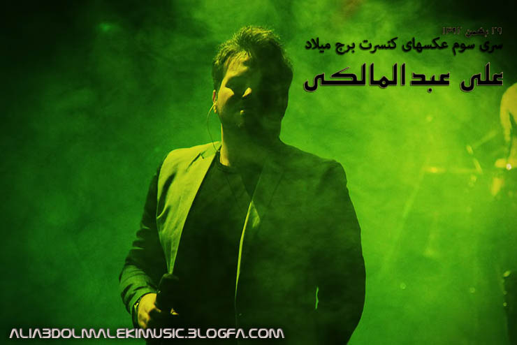 http://s5.picofile.com/file/8114344776/THIRD_SERIES_OF_ALI_ABDOLMALEKI_MUSIC.jpg