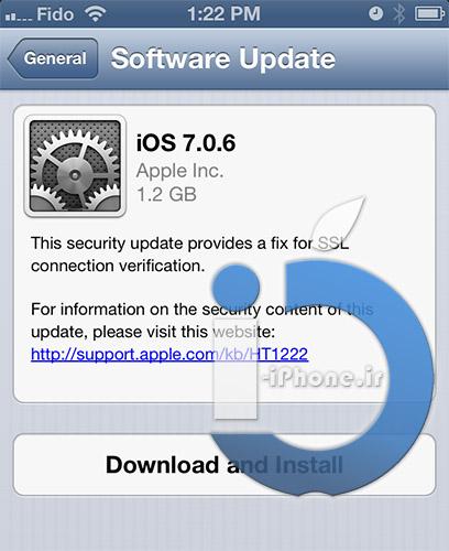لینک دانلود iOS 7.0.6