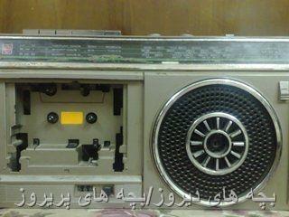 رادیو ضبط خانگی قدیمی
