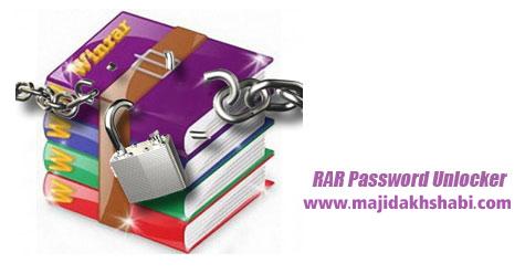نرم افزار بازیابی رمز عبور فایل های rar