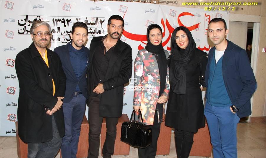 لیلا بلوکات،تینا آخوند تبار،کامران تفتی،محسن افشانی،حسن اسدی