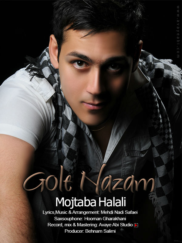 Mojtaba Halali - Gole Nazam
