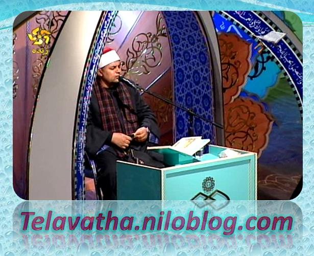 [عکس: telavatha_niloblog_com_36th_fars_1.jpg]