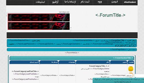 قالب انجمن ابزار فارسی