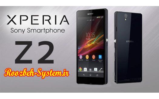 ده ویژگی وسوسهانگیز و جالب از سوپر گوشی Sony Xperia Z2