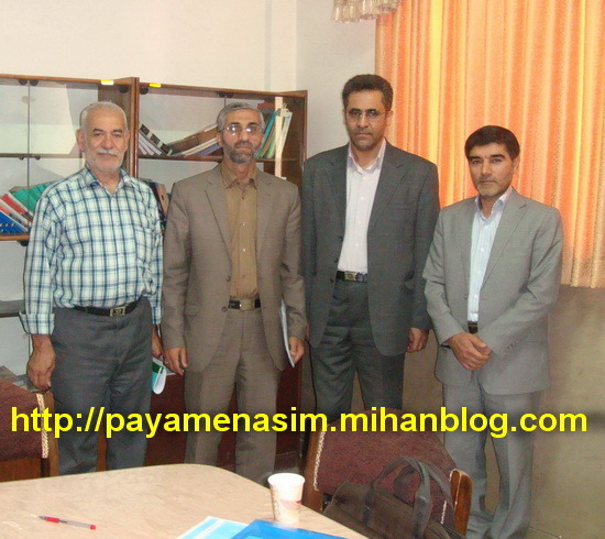 http://payamenasim.mihanblog.com