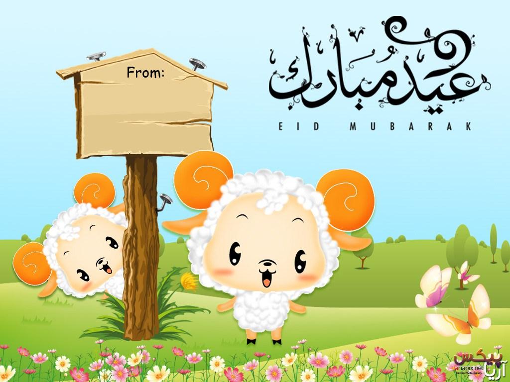 عکس های جدید برای عید نوروز