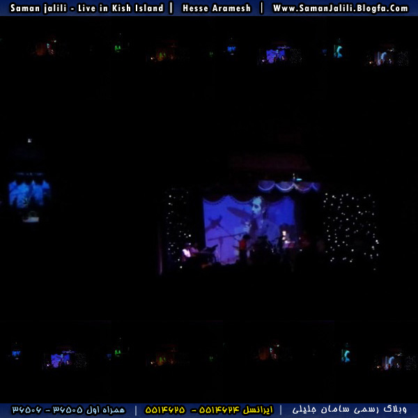 اجرای زنده سامان جلیلی - حس ارامش