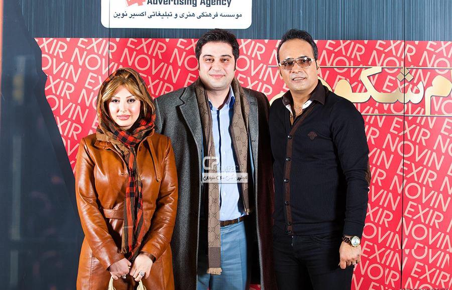 نیوشا ضیغمی و همسرش و شهرام شکوهی