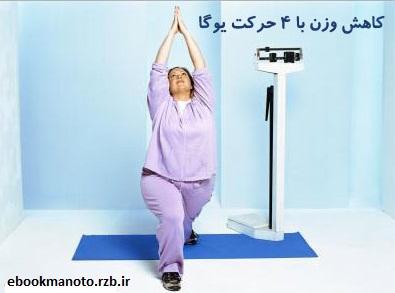 http://s5.picofile.com/file/8114916100/yoogamanoto.jpg