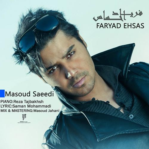 مسعود سعیدی - فریاد احساس