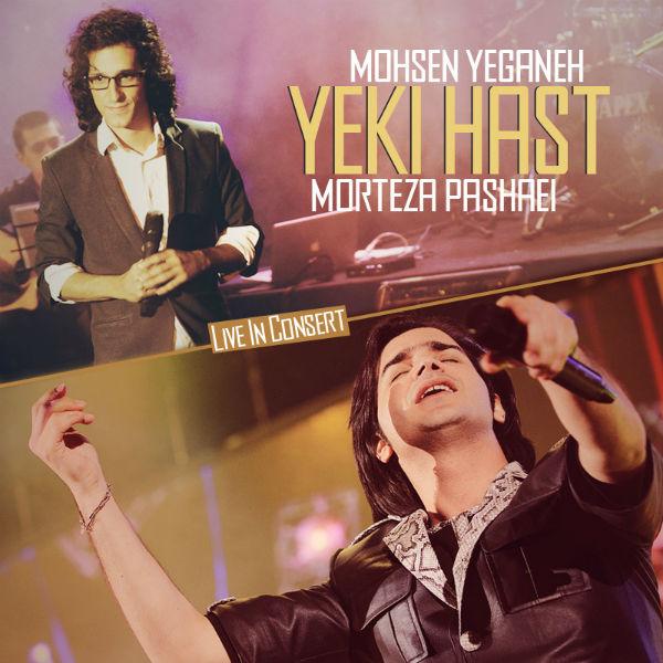 Morteza Pashaei - Yeki Hast (Ft Mohsen Yeganeh) LIVE