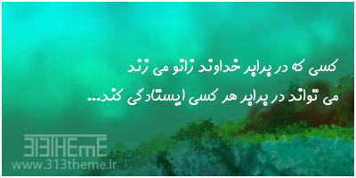 http://s5.picofile.com/file/8115107400/goodgod4.jpg