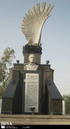 4  راهنمای مناطق عملیاتی جبهه جنوب  ( یادمان های خوزستان )