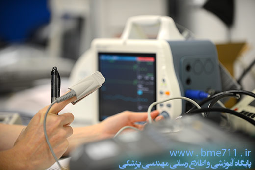 مفاهیم و کلیات کالیبراسیون تجهیزات پزشکی