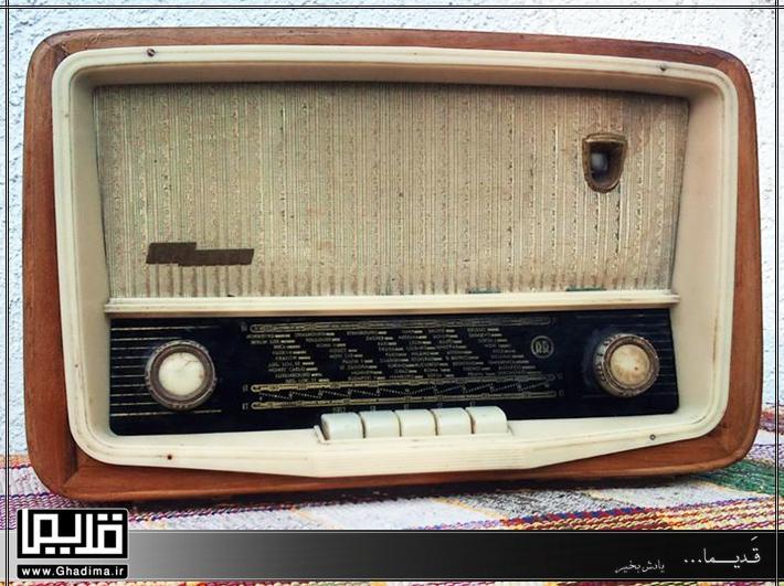 صدای رادیو قدیمی