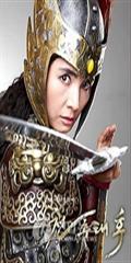 سریال ملکه آهنین - جومونگ 4