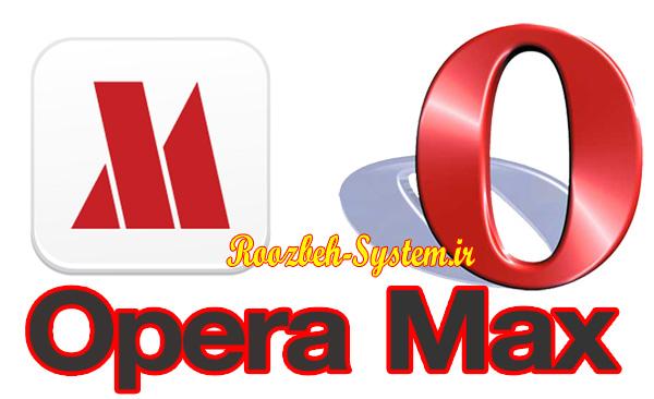 کاهش هزینه مصرف اینترنت در گوشی موبایل با Opera Max